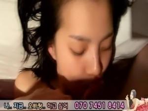 [국산] 변태 남녀 커플 free