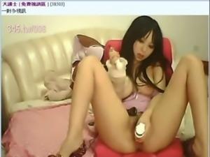 Japanese Asian girlfriend Vibra ... free