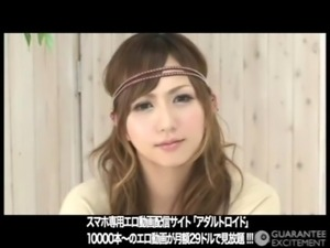 japanese girl beautiful Hairles ... free